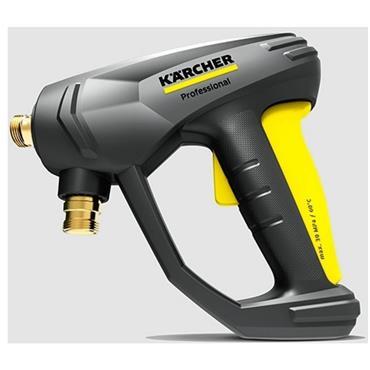 Karcher HD 5/12 CX Plus 230 Volt High Pressure Washer