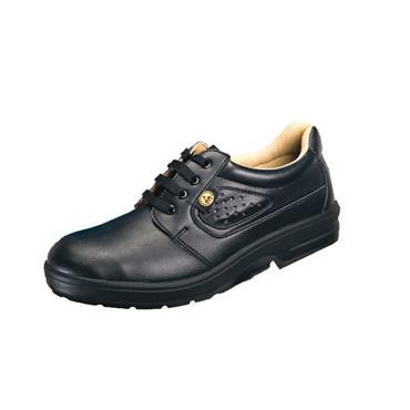 CITEC E913 S1 ESD Black Safety Shoes