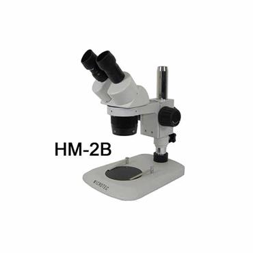 MICROTEC MICROSCOPES HM-2 Stereo Microscope