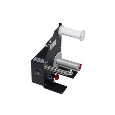 Labelmate LD-100-RS Automatic Label Dispenser