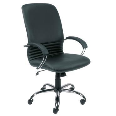 CITEC MIRAGE Black Executive Arm Chair