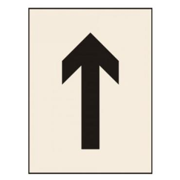 Citec Arrow Symbol Stencil